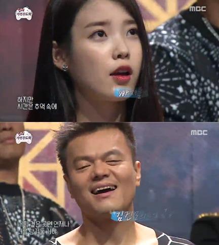 식스틴 트와이스 박진영  식스틴 트와이스 박진영 / 사진 = MBC 방송화면 캡처