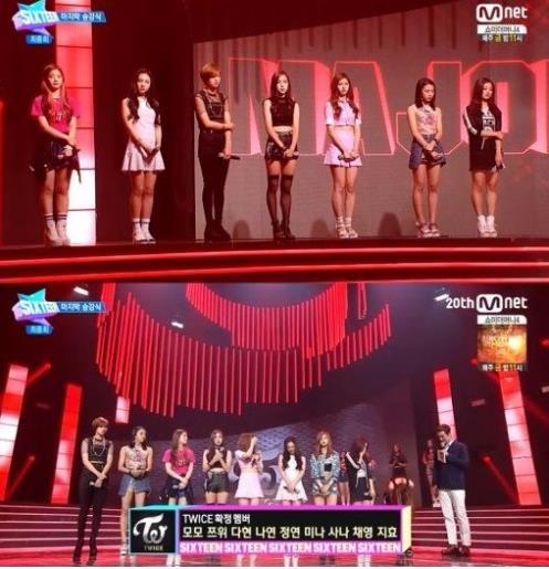 '식스틴' 트와이스에 모모 등 특채 2명 논란…JYP 해명은?(사진=식스틴 트와이스 멤버 결정전 캡쳐)