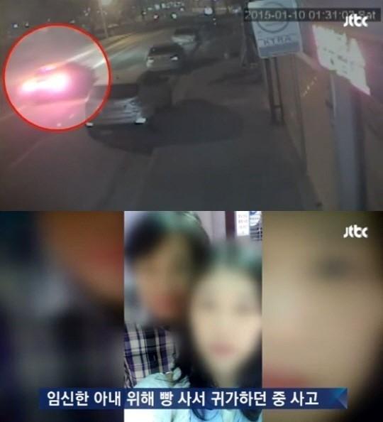 크림빵 뺑소니 크림빵 뺑소니 / 사진 = JTBC 뉴스 캡처