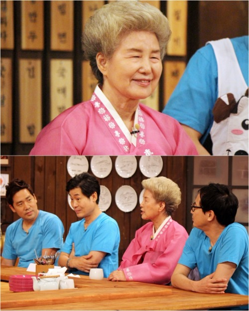사진=KBS 2TV '해피투게더3'