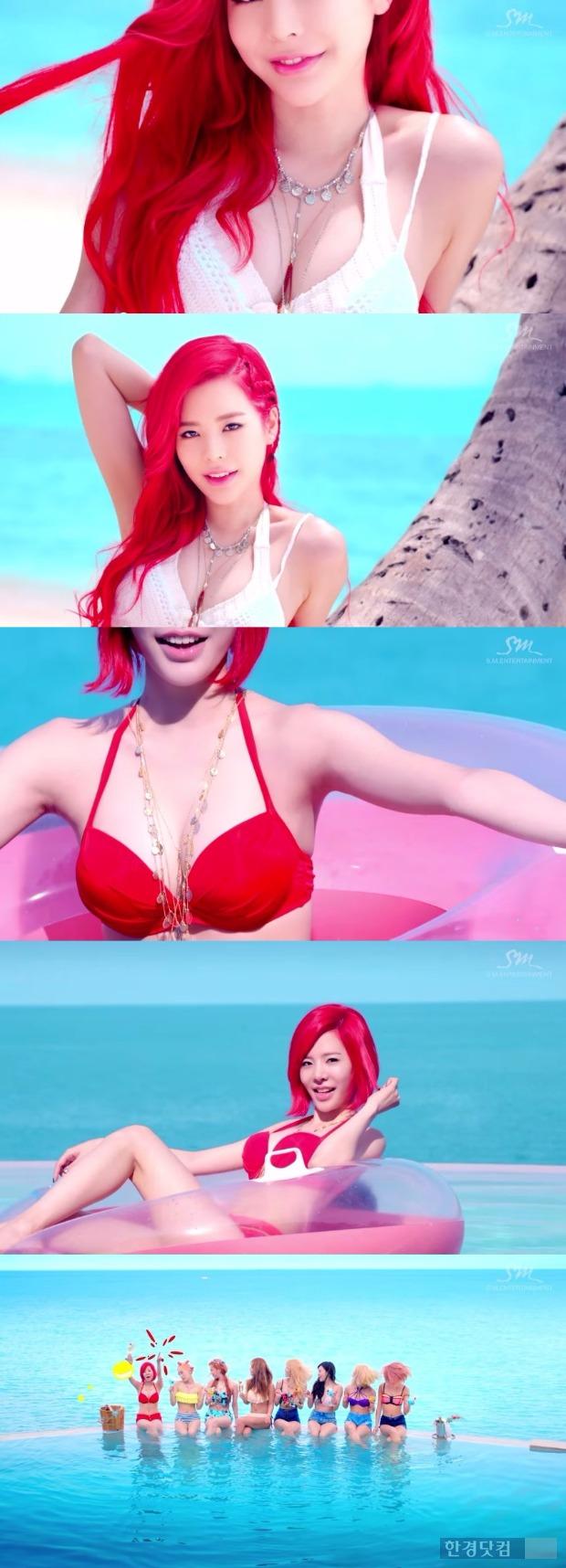 소녀시대 party / 소녀시대 party 사진=소녀시대 party mv 캡처
