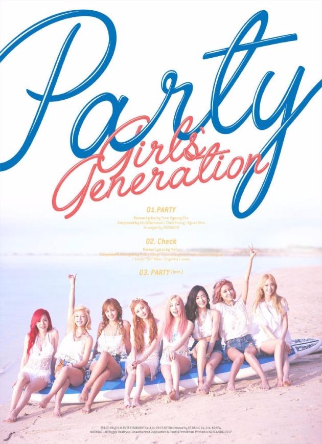 소녀시대 party / 소녀시대 party 사진=SM 엔터테인먼트 제공