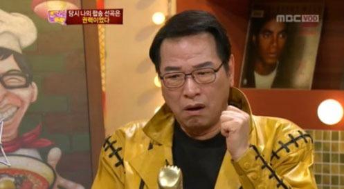 김광한, 심장마비로 쓰러져… / 사진 = MBC 방송화면 캡쳐