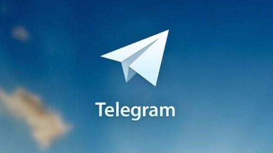 텔레그램 / 텔레그램