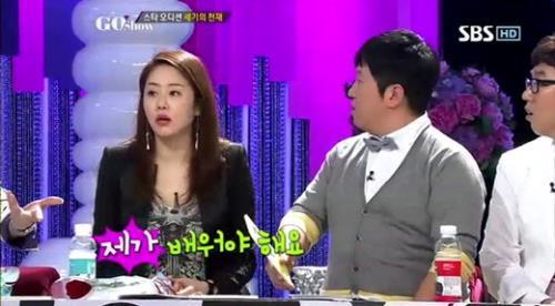 사진=방송화면/고현정