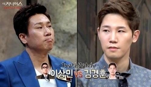 더 지니어스 김경훈 / 더 지니어스 김경훈 사진=tvN 방송 캡처