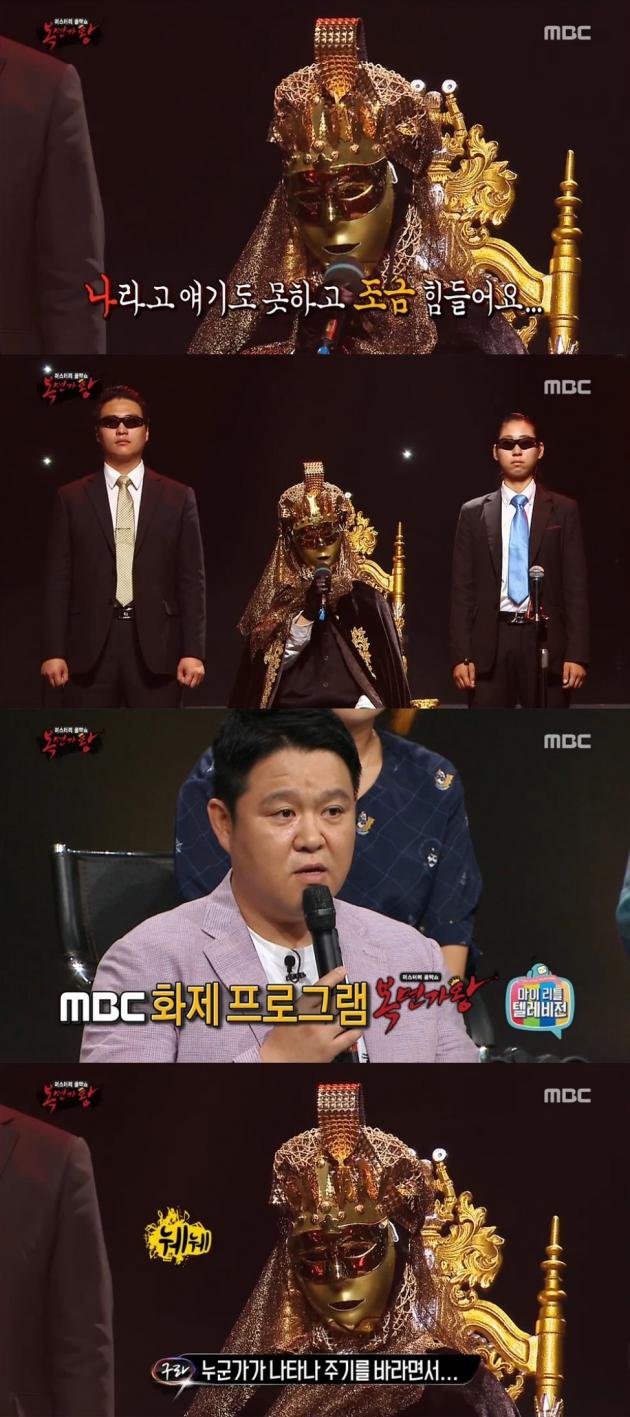 복면가왕 클레오파트라 / 복면가왕 클레오파트라 사진=MBC 방송 갭처