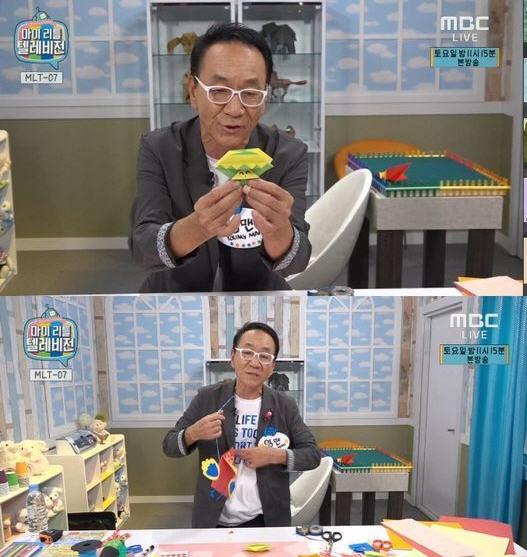 '마이 리틀 텔레비전' 김영만/사진=MBC '마이 리틀 텔레비전' 캡처