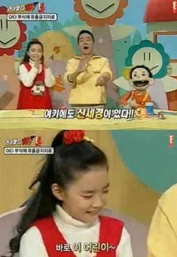 '마이리틀텔레비전' 김영만, 신세경과 함께…'깜짝'(사진=방송 영상 캡쳐)
