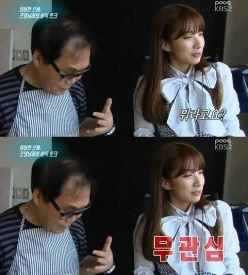 나를 돌아봐 조영남 나를 돌아봐 조영남 / KBS 방송 캡처