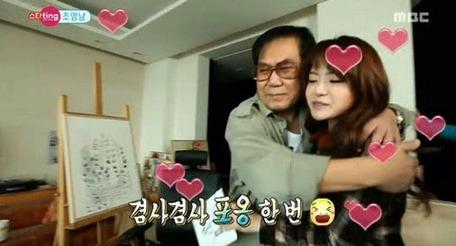 조영남 재산 조영남 재산 조영남 재산 / 조영남 사진 = MBC 방송화면