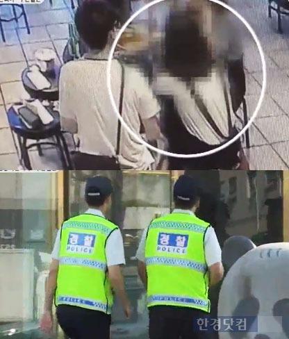 수원 실종 여대생, '경부압박질식사'로 사망…의미는? / 사진 = TV조선 방송 캡처