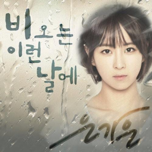 은가은 앨범 자켓 /HYP ent