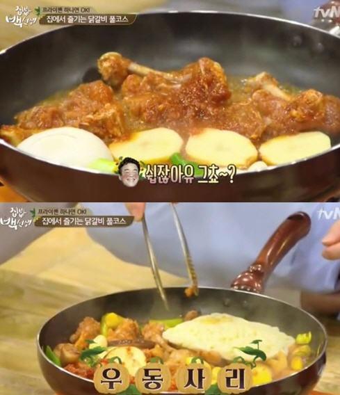 백종원 닭갈비 양념장 / 사진 = tvN '집밥 백선생'
