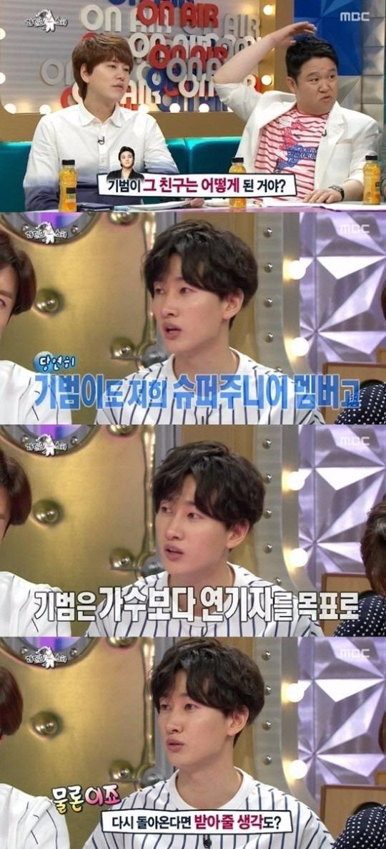 라디오스타 슈퍼주니어 은혁 라디오스타 슈퍼주니어 은혁 / 사진 =  MBC '황금어장-라디오스타' 방송화면