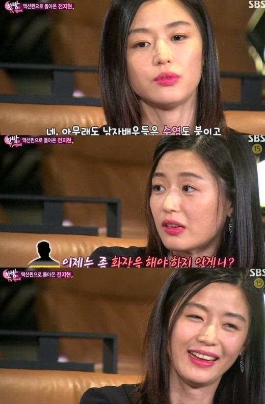 전지현 남편 전지현 남편 전지현 남편 / 사진 = SBS '한밤의 TV연예' 방송화면