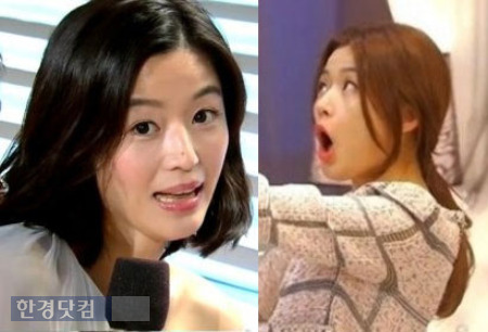 전지현 남편 애교 전지현 남편 애교 / SBS 방송 캡처