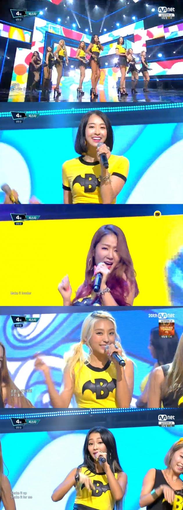 '엠카운트다운' 씨스타 / '엠카운트다운' 씨스타 사진=mnet 방송 캡처