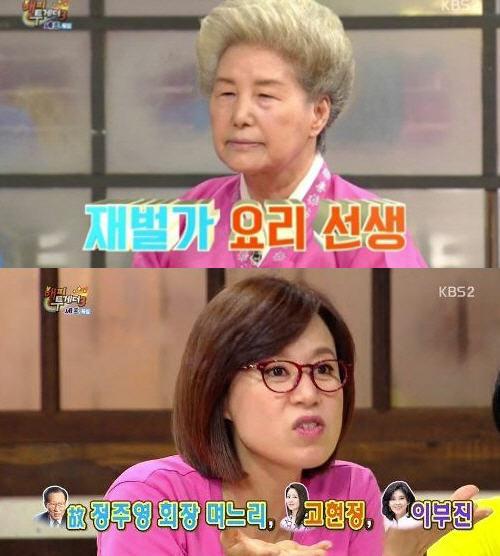 심영순(위) 박미선(아래) /사진=해피투게더3