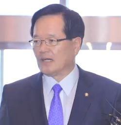 정의화 국회의장