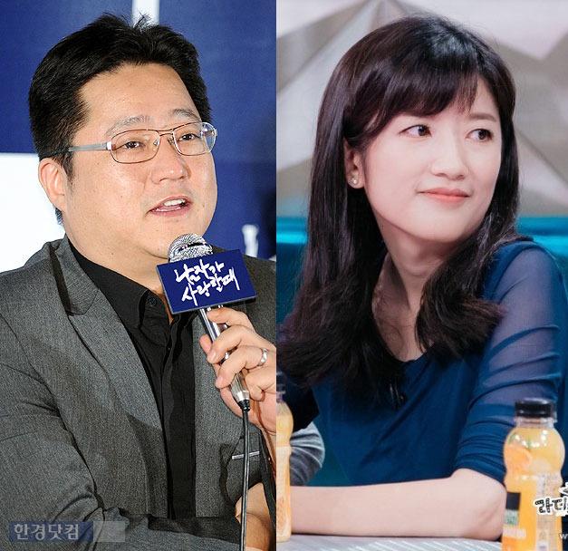 곽도원 장소연 / 한경DB·MBC 제공