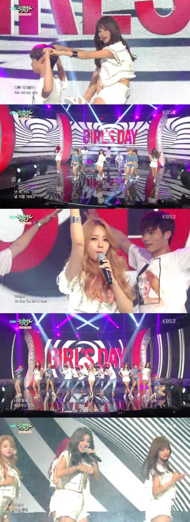 '뮤직뱅크' 걸스데이 링마벨 / '뮤직뱅크' 걸스데이 링마벨 사진=KBS2 방송 캡처