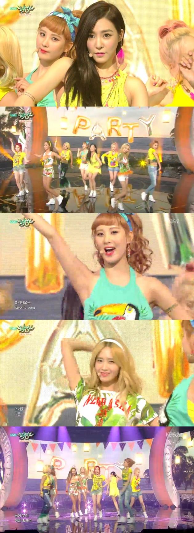 '뮤직뱅크' 소녀시대 / '뮤직뱅크' 소녀시대 사진=kbs2 방송 캡처