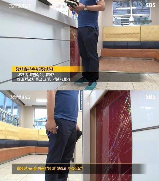 익산경찰서, '그것이 알고싶다' 약촌 살인사건 담당 경찰