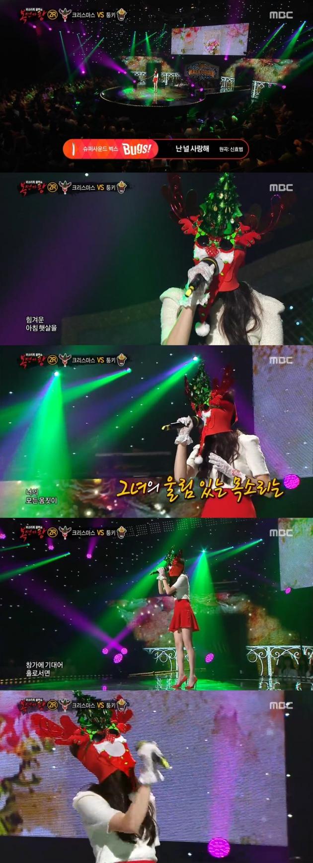복면가왕 /복면가왕 사진=MBC 방송 캡처