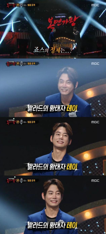 복면가왕 / 복면가왕 사진=MBC 방송 캡처