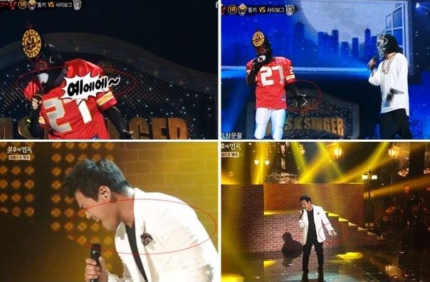 복면가왕 노래왕 퉁키 복면가왕 노래왕 퉁키 이정 / KBS·MBC 방송 캡처