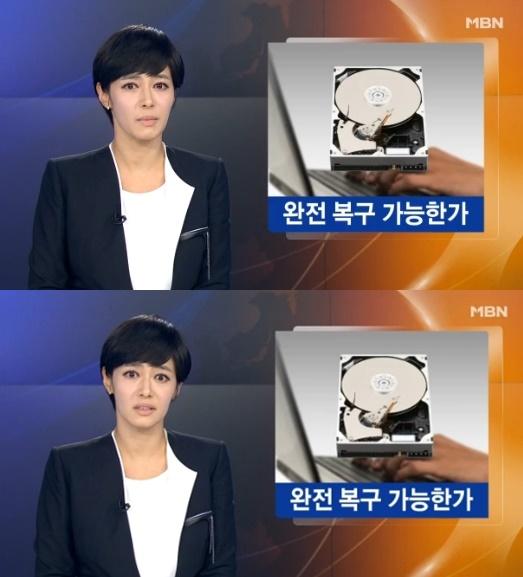 김주하 / MBN 방송 캡처