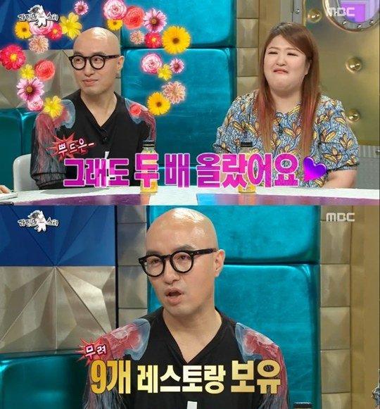 홍석천 / MBC 방송 캡처