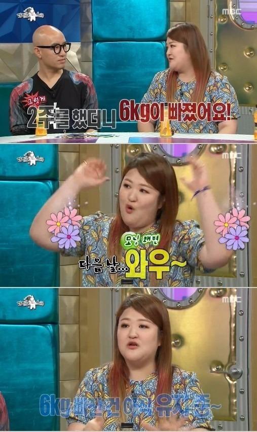 '곤약 다이어트' 이국주 몸무게 고백 / 사진= MBC '라디오스타' 방송화면 캡처