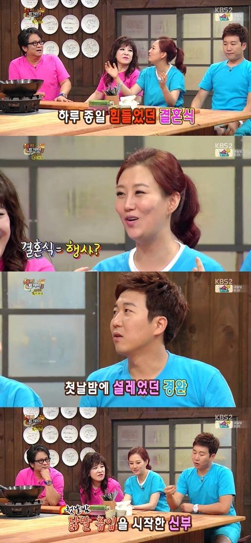 해피투게더 도경완 장윤정 부부 / 사진 =  KBS2 '해피투게더 시즌3' 방송화면