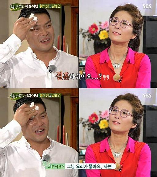 이찬오♥김새롬 결혼 발표, 과거 女배우 사심 발언에… / 이찬오 사진 = SBS '힐링캠프' 방송화면