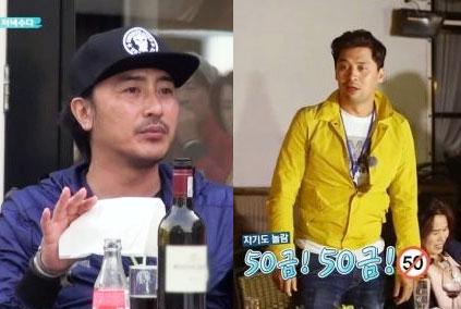 가이드 안정환 권오중 가이드 안정환 권오중 / tvN 방송 캡처