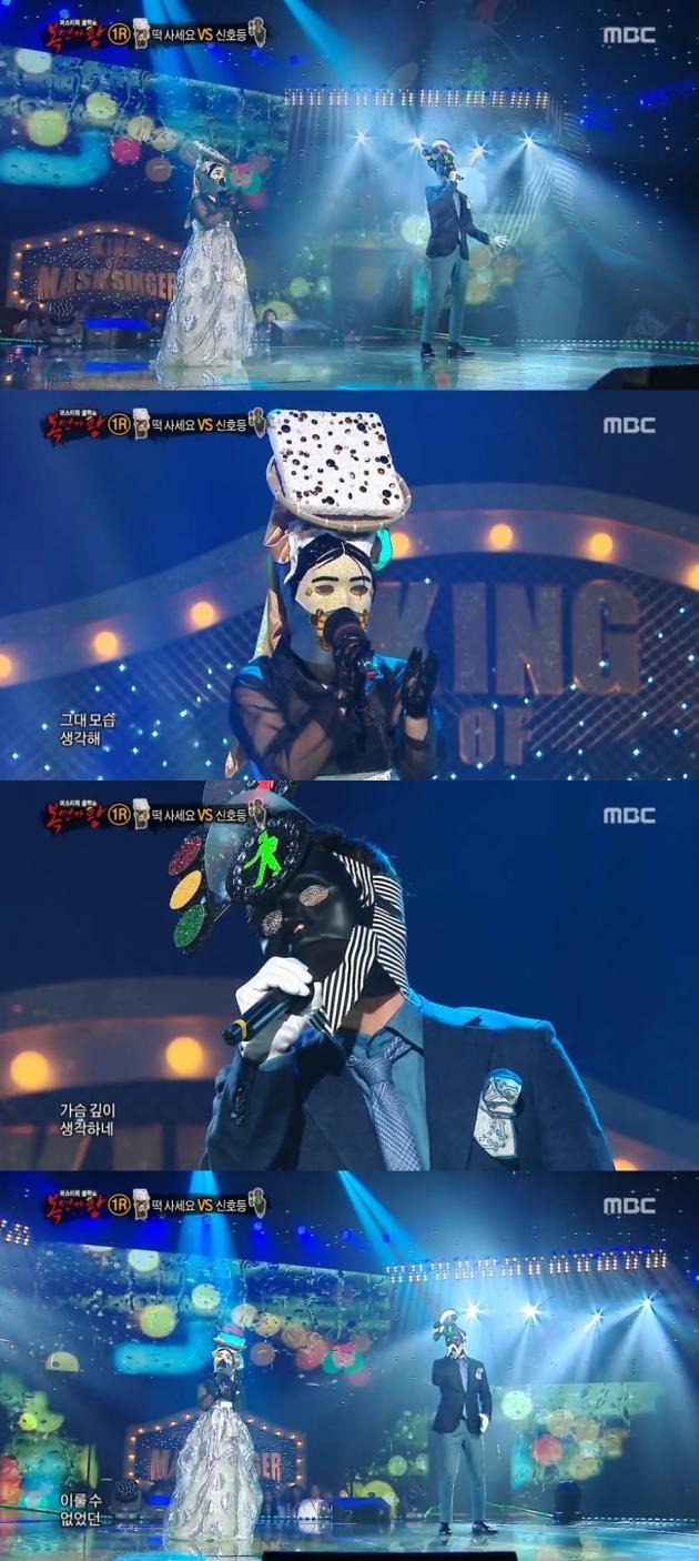 '복면가왕' 신호등 / '복면가왕' 신호등 사진=MBC 방송 캡처