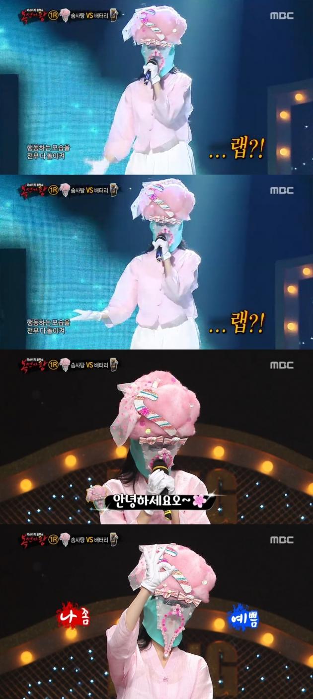 복면가왕 솜사탕 강민경 / 복면가왕 솜사탕 강민경 사진=MBC 방송 캡처