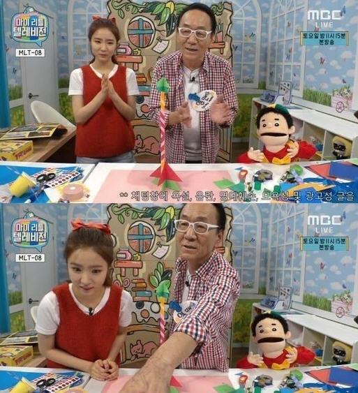 신세경 / 사진= MBC '마이리틀텔레비전' 방송화면 캡처