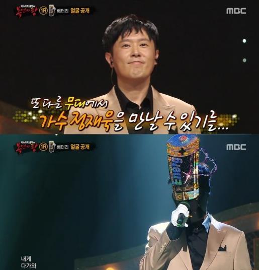 '복면가왕' 정재욱, 솜사탕에 패배 후
