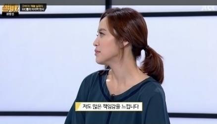 배용준, 박수진 결혼…박지윤, 과거 발언 주목 / 사진 = JTBC '썰전' 방송화면