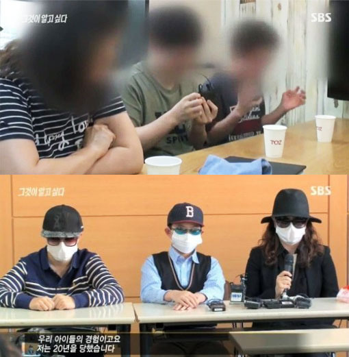 '그것이 알고싶다' 세모자 사건 '그것이 알고싶다' 세모자 사건 /SBS 방송 캡처