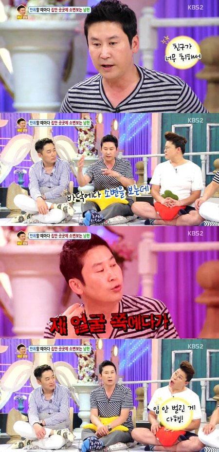 사진 = KBS2 '안녕하세요' 방송 캡처