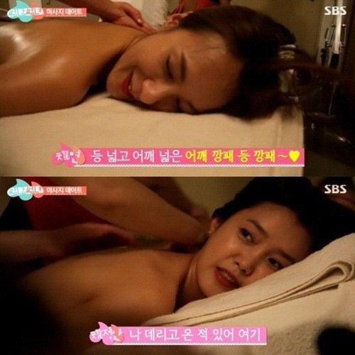 썸남썸녀 채정안 썸남썸녀 채정안 / SBS 방송 캡처