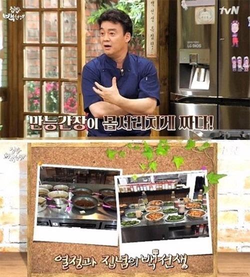 '집밥 백선생' 백종원 만능간장 레시피