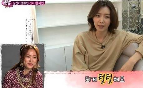 '썸남썸녀' 채정안, 한지민 식탐 폭로