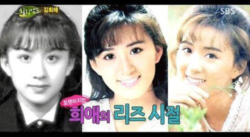 미세스캅 김희애 미세스캅 김희애 / SBS 방송 캡처