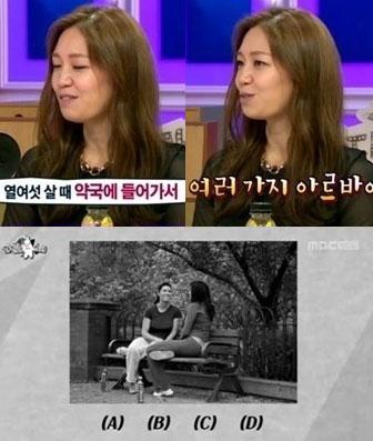 '라디오스타' 배수정 '라디오스타' 배수정 / MBC 방송 캡처