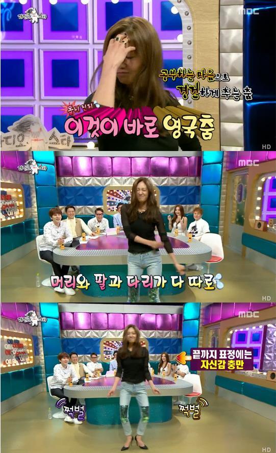 '라디오스타' 배수정, 영국 쩍벌댄스 선보여…개다리춤?(사진='라디오스타' 배수정 캡쳐)